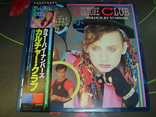 CULTURE CLUB - Colour By Numbers Japanese 1983 Virgin LP