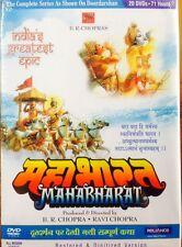Mahabharata DVD 20 DVD Set BR CHOPRA Complete Series Brand New English Subtitles