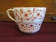 ROYAL CROWN DERBY ROUGEMONT CUP (NO SAUCER) 0904F