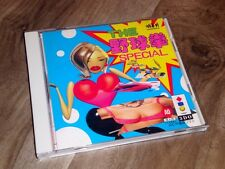 3DO The Yakyuuken Special Adult Panaonic Japan 3D0