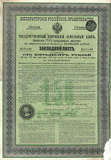 Russia 3.5% Bond 1897 Land Mortgage Nobility Bank 150 roub coupons uncancelled