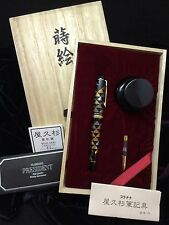 PLATINUM President Urokomon Urushi Maki-e Fountain Pen - NEW - ALMOST 60% OFF