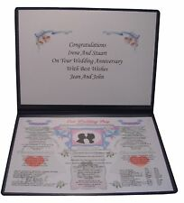 PERSONALISED WEDDING DAY ANNIVERSARY GIFT 40TH RUBY Married 1976