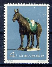 CHINA - Altchinesische KERAMIK - Mi-Nr. 608 - 4 Fen - postfrisch (11733/698N)