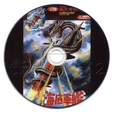 Atragon (1963) (Kaitei gunkan) Japanese Monster Movie on DVD