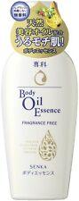 NEW Shiseido Senka body oil essence fragrance-free 200ml Japan F/S