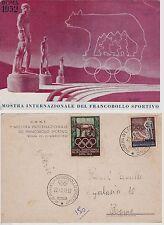 #PUBBLICITARIA - ROMA 1952- MOSTRA INTERNAZ. DEL FRANCOBOLLO SPORTIVO