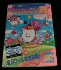 Kirby's Dream Land 2 all map complete guide book / GB