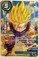 Dragon Ball Miracle Battle Carddass DB15-29 R