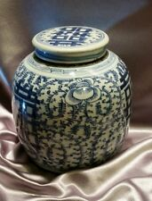 Certified Antique c.1795 Qianlong Qing Period Jian Ding Shuangxi Ginger Jar