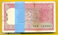 MANMOHAN SINGH SERIAL BUNDLE FULL TIGER ON BACK 2 Rs. LAST No 123000
