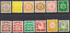 "1897 ""Imperial CHINA Post"" Coil Dragon Litho in Japan, Set of 12, MNH, see scan"