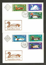 Bulgaria FDC 1976 DUCKS animals fauna flora wildlife WWF