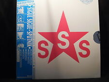 Sigue Sigue Sputnik ‎– Love Missile F1-11 (ext. Version)   12""