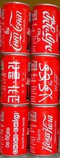 COCA COLA can LATTINA LIMITED EDITION WORLD COLLECTION 1994