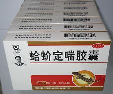 10 Boxes Asthma GeJie DingChuan Capsules, Buy 9 get 1 for free!