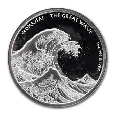 ILS FIDJI 1 Dollar Argent 1 Once Grande Vague 2017 1 Oz silver coin Great Wave