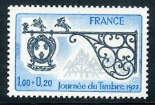 STAMP / TIMBRE FRANCE NEUF N° 1927 ** JOURNEE DU TIMBRE 1977