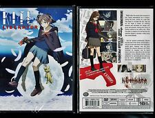 Kite Liberator - Brand New Anime DVD