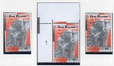 NETHERLANDS MNH-USED  1984 The 1600th Anniversary of the Death of Servatius
