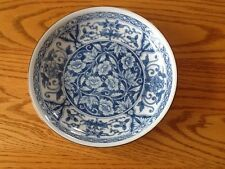 Chinese/Japanese Blue and White Porcelain Vintage Signed Bowl