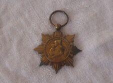 """Médaille du Ministère de l'Hygiène """" La Patrie reconnaissante """""""