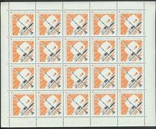 Russia 1967 Sc# 3398 Ostankino Tele Tower Moscow full sheet of 20 MNH