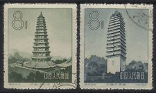 [JSC]1958 China Ancient Chinese Pagodas old stamps