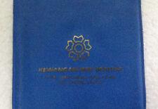 KEWANGAN KGN BERHAD RARE VINTAGE SAVINGS ACCOUNT PASSBOOK PLASTIC COVER