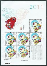China 2011-1 New Year of the Rabbit White Mini S/S Zodiac Animal 兔小版