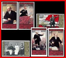CENTRAL AFRICA 1978 LENIN imperforated SC#357-62 MNH CV$50.00