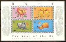 Mint Hong Kong1997 Year of the Ox Souvenir sheet (MNH)