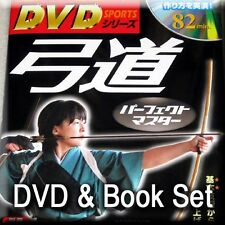 Japanese Archery Book 11 Kyudo with DVD Combo 82 Min Bow Arrow m (DEEP DISCOUNT)