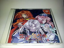 THE RHAPSODY OF ZEPHYR JAP JAPANESE SEGA JAPAN DC DREAMCAST VIDEOGAMES GAMES
