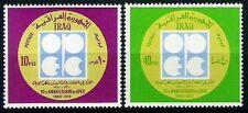 IRAQ SC# 577 - 578 OPEC MNH