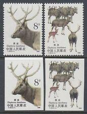 China 1988 ** Mi.2213/14 A+B Tiere Animals Hirsch Stag [sq5146]