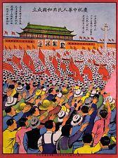Communisme politique propagande Tiananmen Chine Lénine mao Poster Print bb2535a