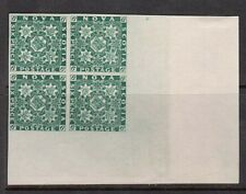 Nova Scotia #5P XF Proof Block From The Reprint Sheet