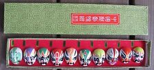 10 Chinese Beautiful Small Beijing Opera Masks Different Characters