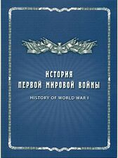RUSSIA 2014 Souvenir Pack History of World War I Set with Labels + 2 x FDC