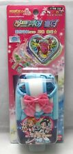 Bandai 'Pretty Cure' 'Precure' -Max Heart : Heartful Commune Pouch