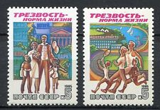 30475) RUSSIA 1985 MNH** Family leisure activities 2v.