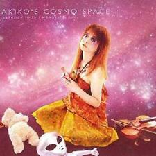 AKIKO COSMOS SPACE  -  Julähsica To This Wonderful Day ARS NOVA MASTERMIND  2015
