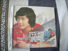 a941981 HK Double VCD Sealed Sam Hui TVB 1978 - 1981 Music Specials 許冠傑 音樂特輯 1978 - 1981