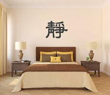 """Chinese Character Word """"Silence"""" Vinyl Wall Decal Graphic 29""""x24"""" Home Decor"""
