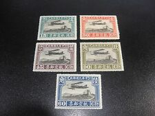 CHINA 1929 Sc#C6-10 2nd Airmail Set Mint Hinged,SCV$104.00