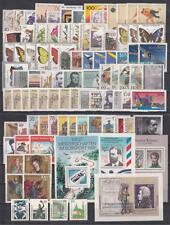 BRD/Bund - Jahrgang 1991 (= Nr. 1488-1581) postfrisch/** komplett
