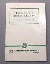 Book Kiev-80 Camera Repair Manual Russian Soviet Vintage Old Maintenance Refit