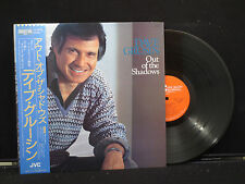 Dave Grusin - Out Of The Shadows on JVC Records VIJ28015 Japanese w. OBI