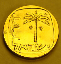 NLM KM#26 10 Agorot Agora Israeli Israel Coin from the Agorah Series Holy Land